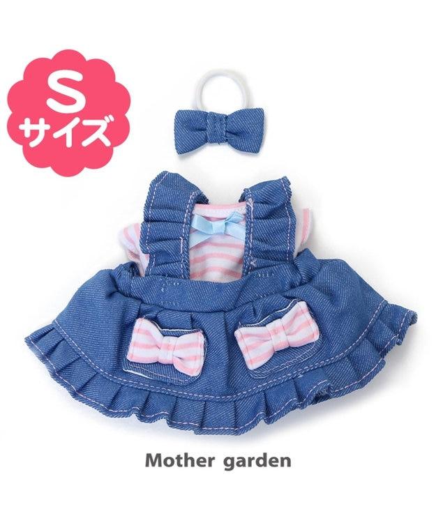 Mother garden うさもも マスコット用きせかえ服S 《ボーダーTシャツ&デニムジャンスカ》