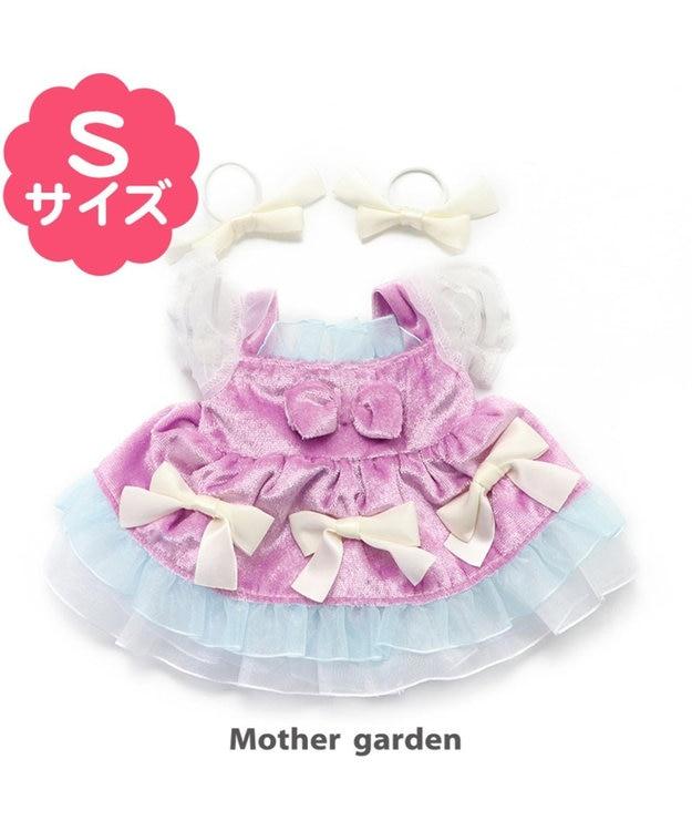 Mother garden うさもも マスコット用きせかえ服S 《ブリリアントワンピース(リボン付)》 0