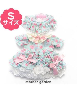 Mother garden うさもも マスコット用きせかえ服S 《ローズガーデンワンピ&ボンネット》 0