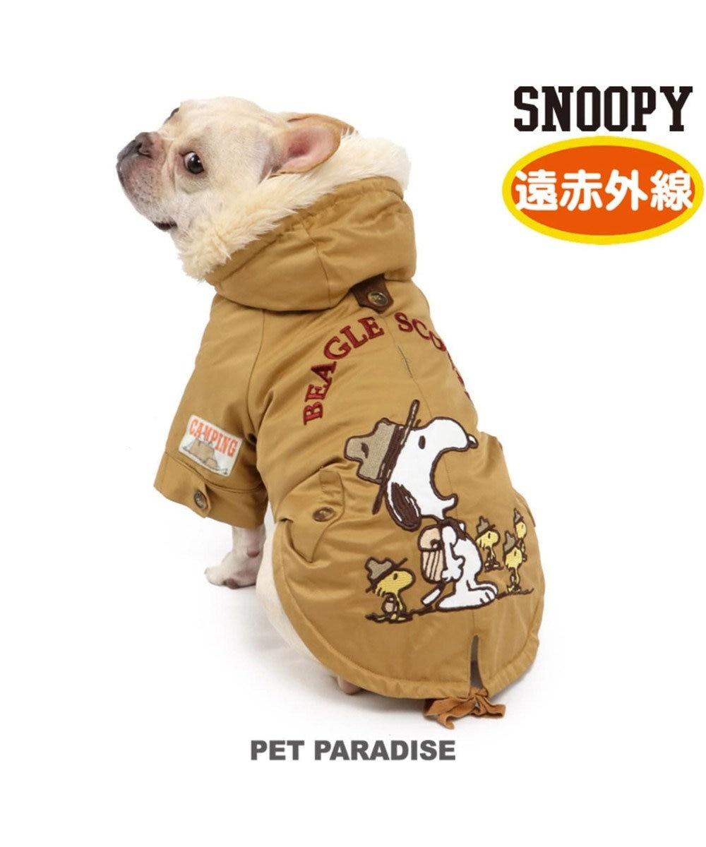 PET PARADISE スヌーピー ビーグル スカウト コート 黄色 〔中・大型犬〕 黄