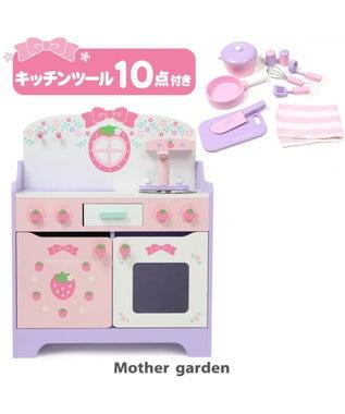 Mother garden マザーガーデン フローラルキッチン &キッチンツール《ピンク》ままごと 0