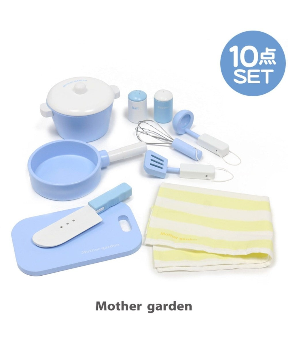 Mother garden マザーガーデン フローラルキッチン&キッチンツール 《ブルー》ままごと 0