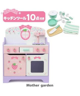 Mother garden マザーガーデン フローラルキッチン &キッチンツール 《ミント》ままごと 0