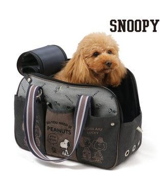 PET PARADISE スヌーピー ブラウン 四角 キャリーバッグ S 〔超小型犬〕 黒