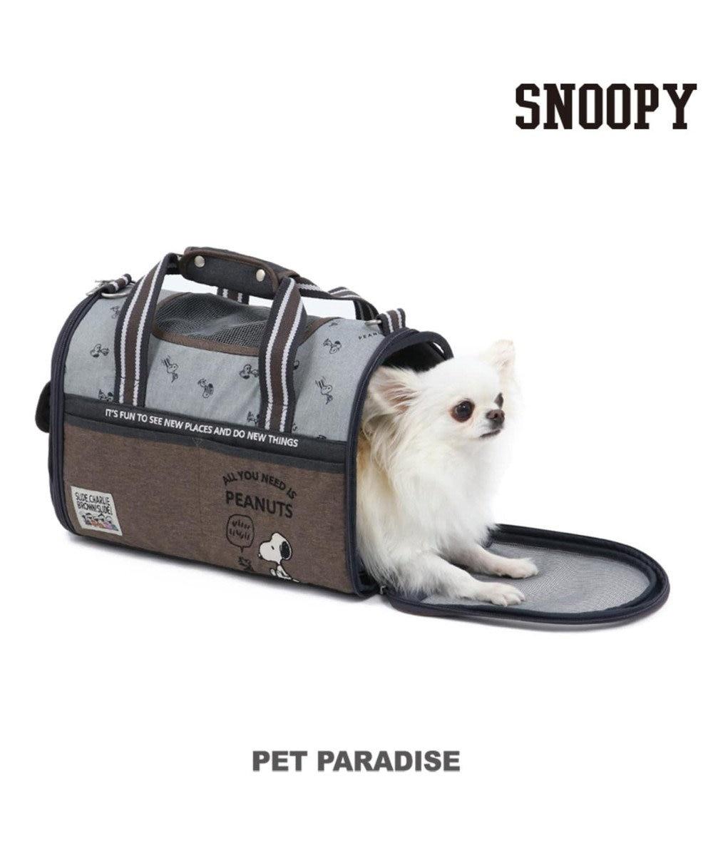 PET PARADISE SNBK折り畳みキャリS 黒