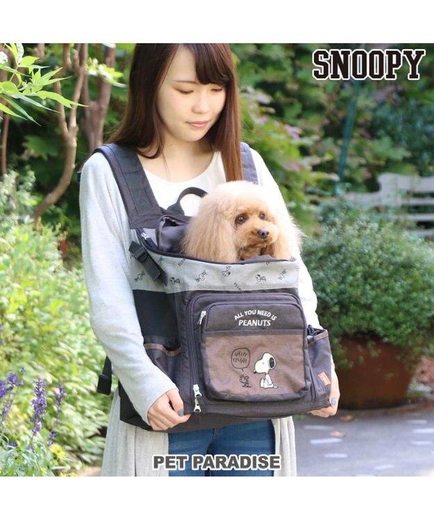 PET PARADISE スヌーピー ブラウンハグ&リュック キャリーバッグM 〔小型犬〕