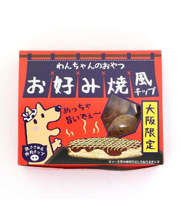 PET PARADISE ペットパラダイス 大阪限定 お好み焼き風チップ(鶏ささみ&豚肉)