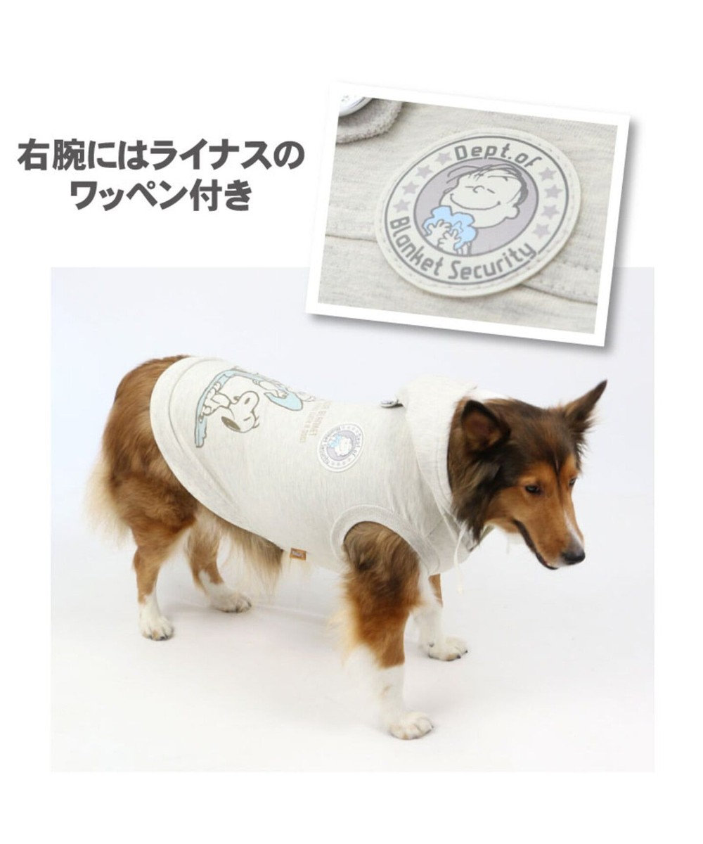 PET PARADISE スヌーピー ライナス お揃い パーカー 〔中・大型犬〕 白~オフホワイト