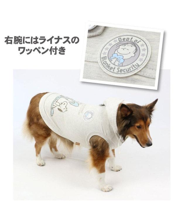 PET PARADISE スヌーピー ライナス お揃い パーカー 〔中・大型犬〕