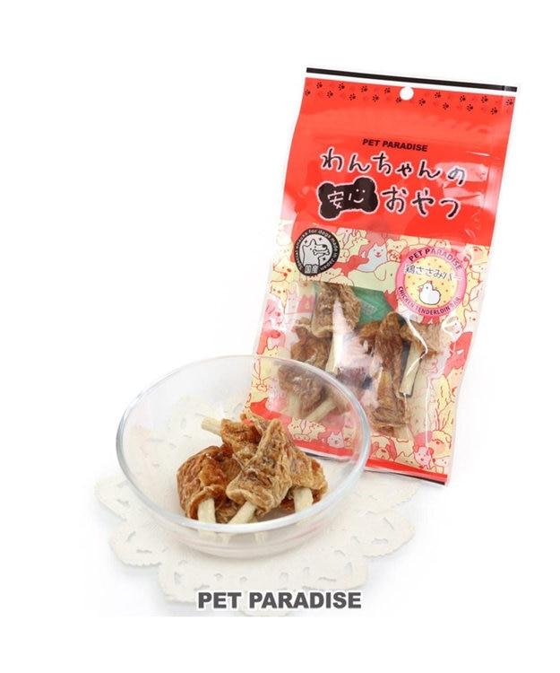 PET PARADISE 犬 おやつ 国産 フード ペットパラダイス 犬 おやつ 国産鶏ささみバー 5本| オヤツ 鶏肉 チキン 食べやすい