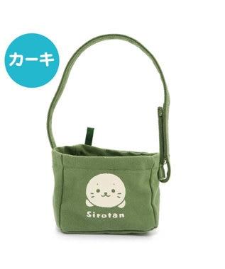 Mother garden しろたん ミニトートバッグ ぬいぐるみ用バッグ 帆布 ミニトート カーキ