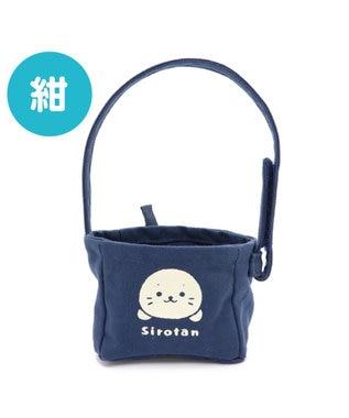 Mother garden しろたん ミニトートバッグ ぬいぐるみ用バッグ 帆布 ミニトート 紺(ネイビー・インディゴ)