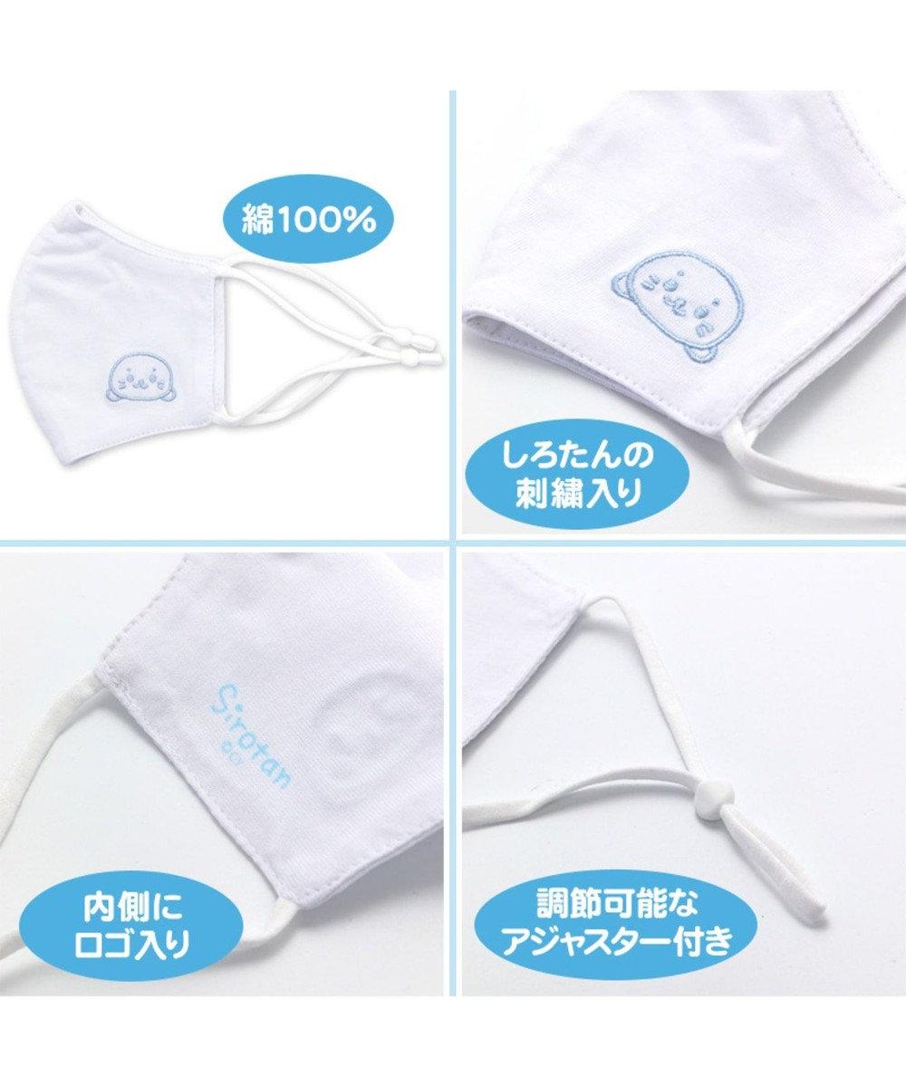 Mother garden しろたん 洗える ワンポイント 刺繍 マスク 大人用 1枚入り 1マスク白刺繍