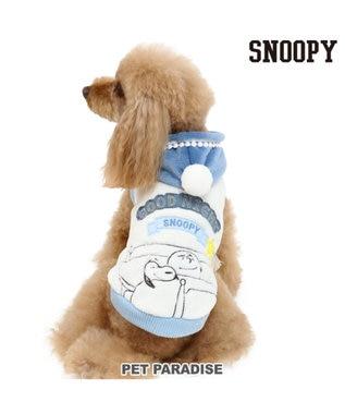 PET PARADISE スヌーピー おやすみ パーカー  〔超小型・小型犬〕 水色
