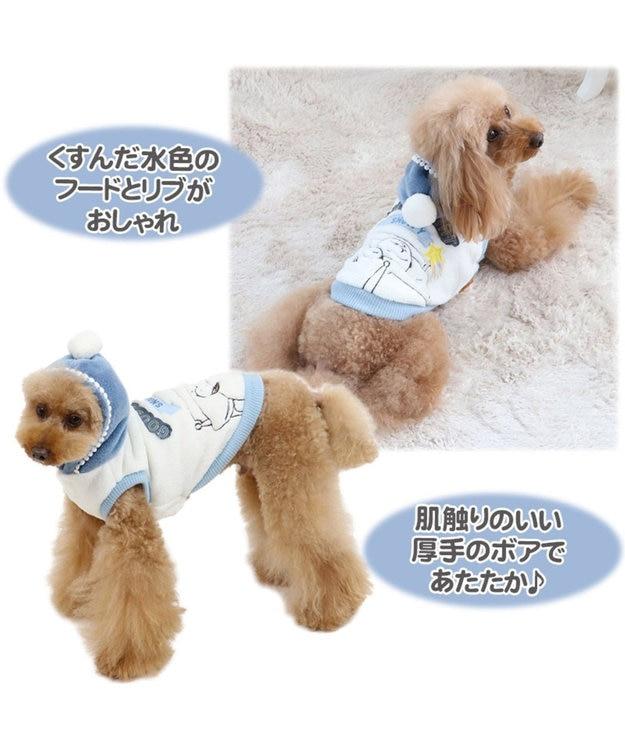 PET PARADISE スヌーピー おやすみ パーカー  〔超小型・小型犬〕