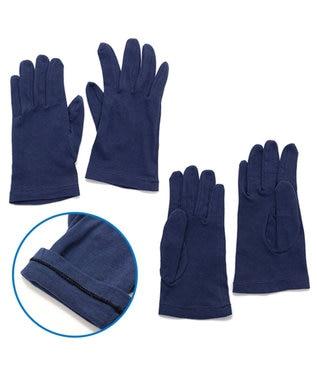 Mother garden 洗える 抗菌・抗ウイルス クレンゼ手袋 機能繊維加工技術 男性・女性用 紺(メンズ)