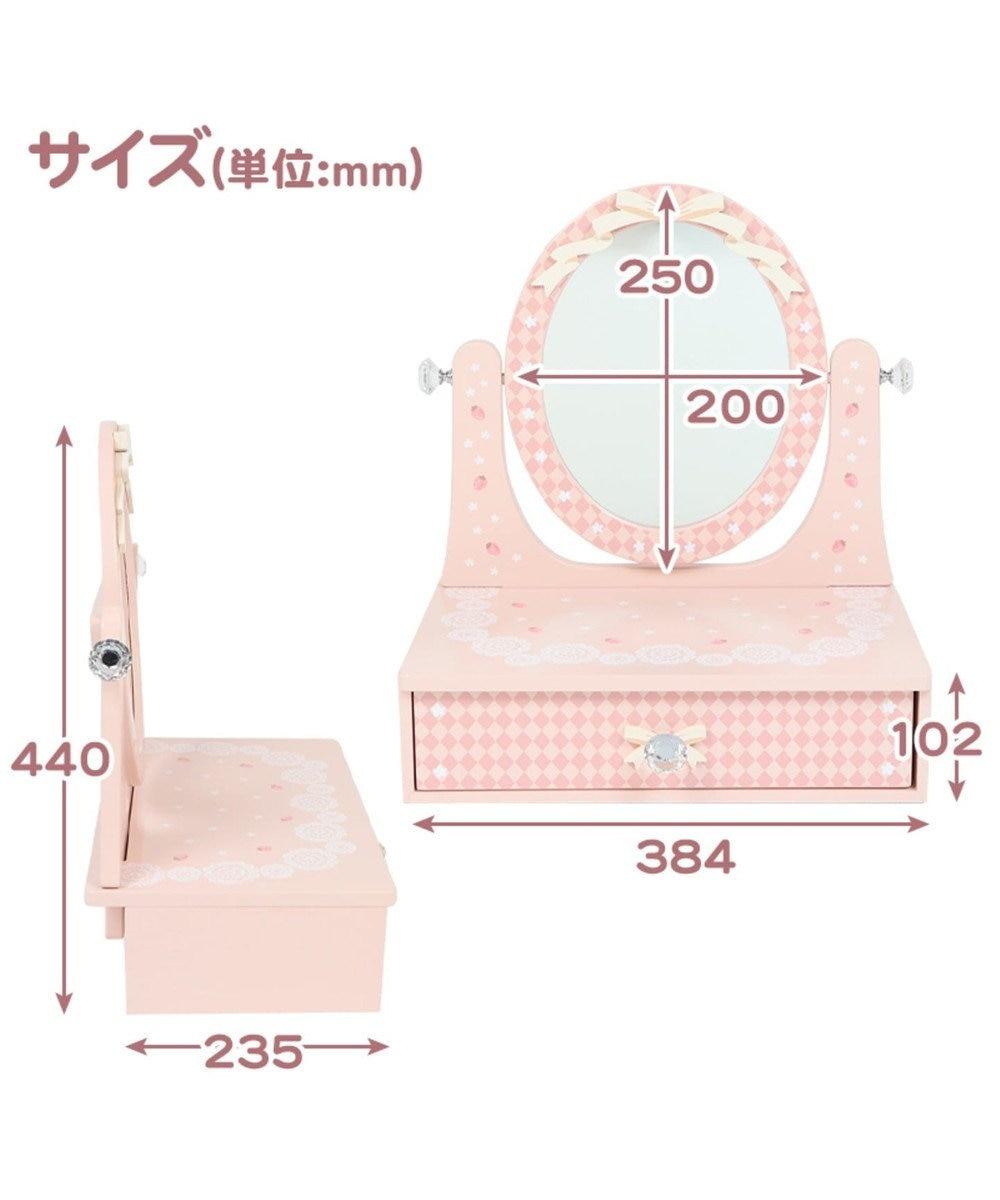 Mother garden マザーガーデン 木製 ドレッサー 《苺柄 メロウドレッサー》 ピンク(淡)