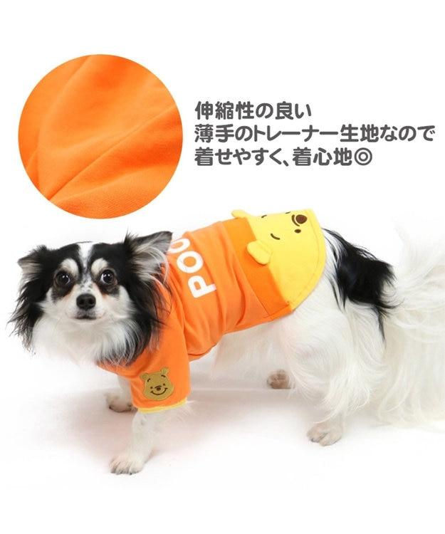 PET PARADISE ディズニー くまのプーさん いない顔 トレーナー 〔超・小型犬〕