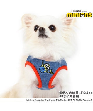 PET PARADISE ミニオン ベスト ハーネス SS〔小型犬〕 青