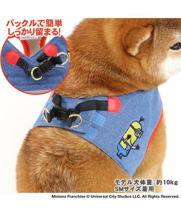 PET PARADISE ミニオン ベスト ハーネス SM 〔中型犬〕 青