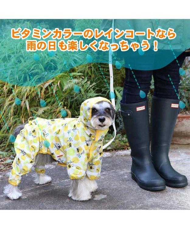PET PARADISE リサとガスパール シトロン柄 レインコート フルカバー〔小型犬〕 黄