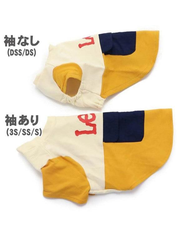 PET PARADISE Lee ポケットTシャツ 黄 〔超小型・小型犬〕