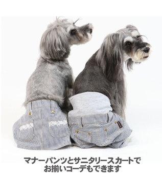 PET PARADISE ペットパラダイス ヒッコリー サニタリースカートパンツ〔小型犬〕 紺(ネイビー・インディゴ)