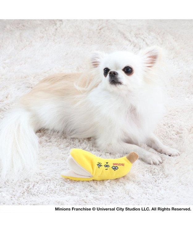PET PARADISE ミニオン むけてるバナナ おもちゃ 犬用 トイ TOY 黄