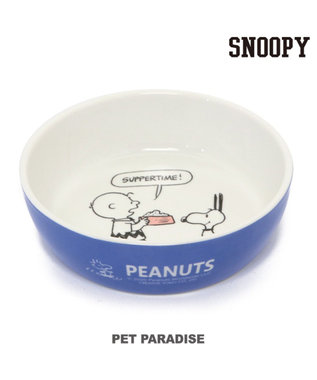 PET PARADISE スヌーピー 陶器 えさ皿 愛犬用食器 青