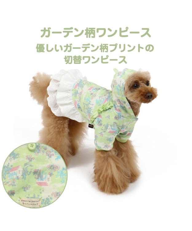 PET PARADISE ペットパラダイス ガーデン柄 ワンピース緑 〔超小型・小型犬〕