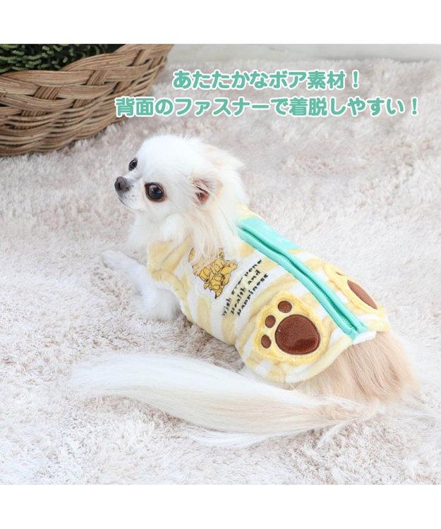 PET PARADISE ディズニー プルート&パピー 足あと ベスト 〔超小型・小型犬〕 黄
