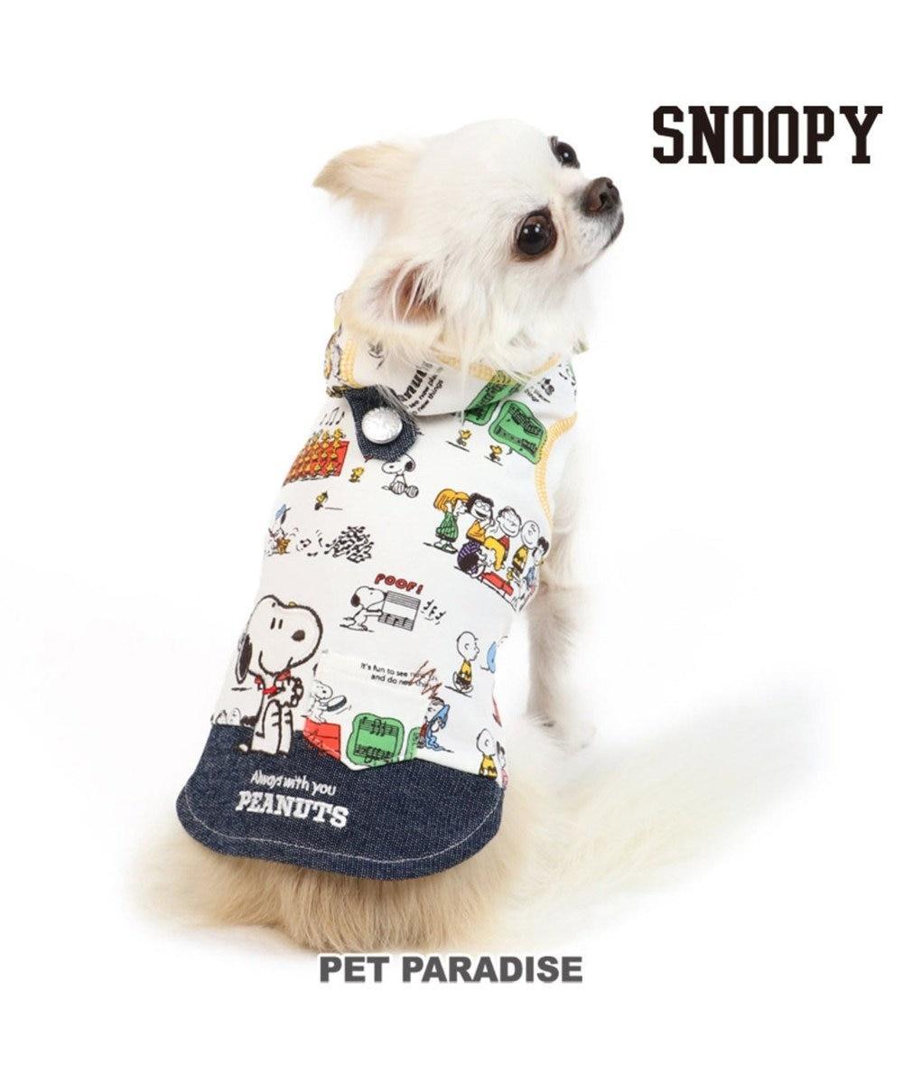 PET PARADISE スヌーピー クラッシック柄 パーカー 〔超小型・小型犬〕 白~オフホワイト
