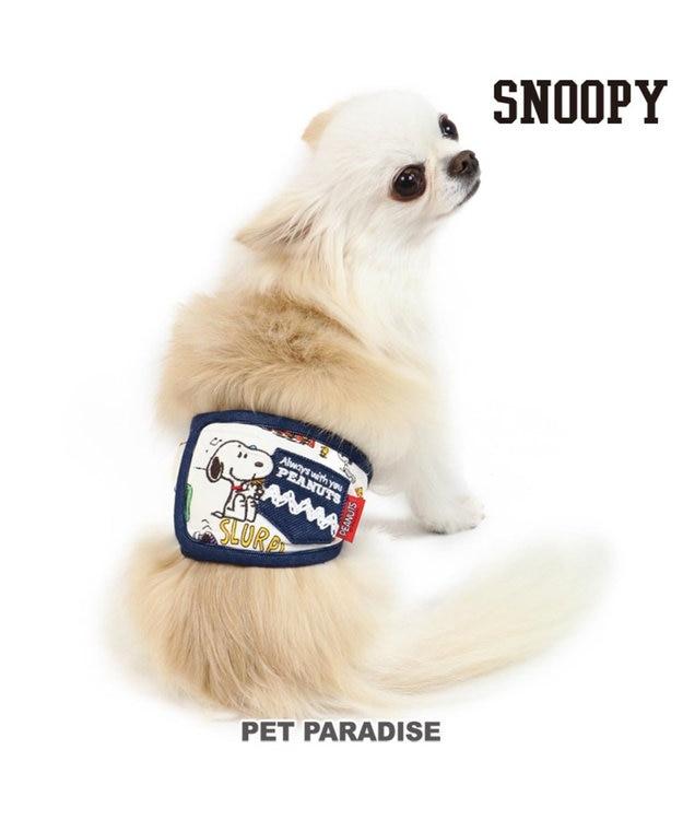PET PARADISE スヌーピー クラッシク マナーベルト 〔超小型・小型犬〕