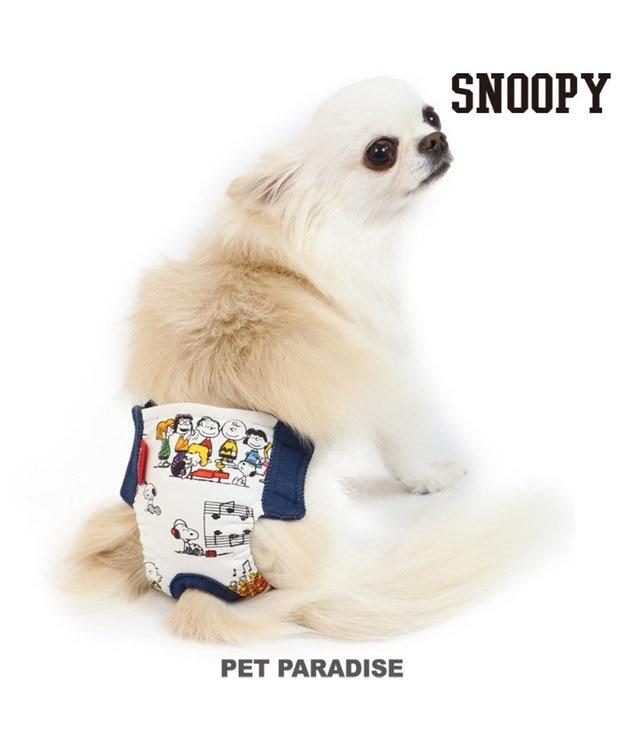 PET PARADISE スヌーピー クラッシク サニタリーパンツ 〔超小型・小型犬〕 白~オフホワイト