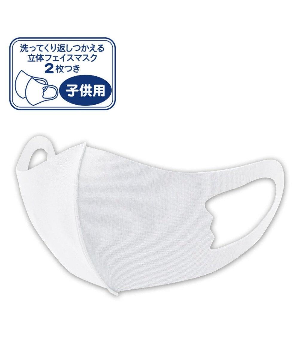 Mother garden うさもも 抗菌マスクケース 《ユニコーン柄》子供用マスク2枚付き 0