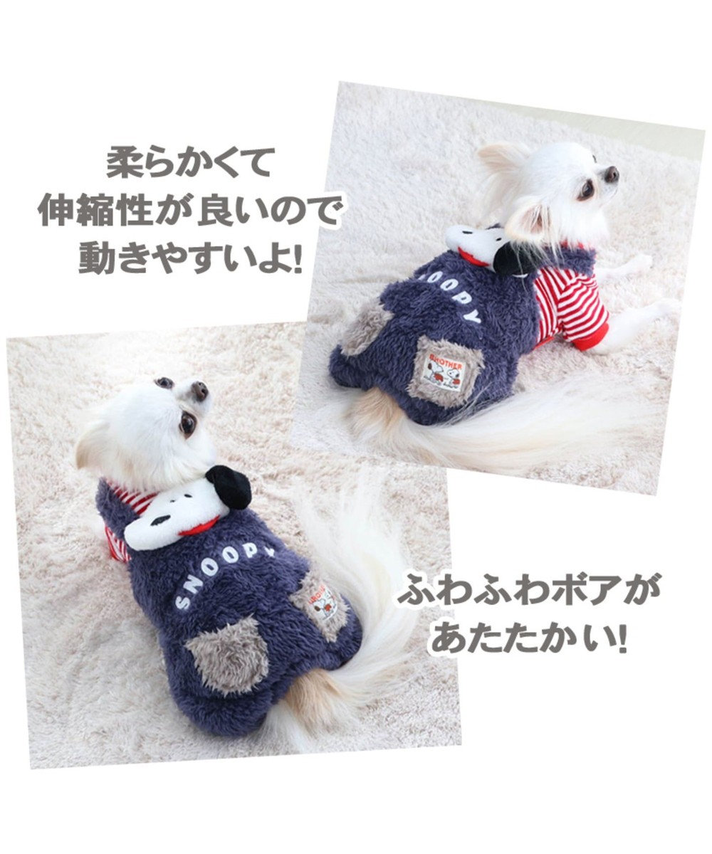 PET PARADISE スヌーピー ブラザつなぎ スヌーピー 〔超小型・小型犬〕 赤