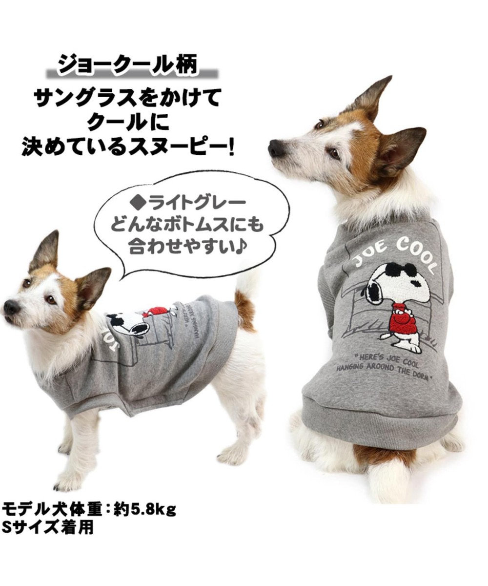 PET PARADISE スヌーピー ジョークール トレーナー ライトグレー 〔超小型・小型犬〕 グレー