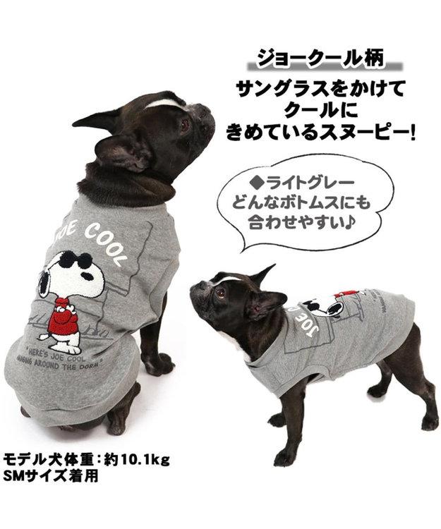 PET PARADISE スヌーピー ジョークール トレーナー ライトグレー 〔中・大型犬〕
