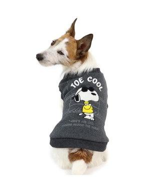 PET PARADISE スヌーピー ジョークール トレーナー ダークグレー〔超小型・小型犬〕 紺(ネイビー・インディゴ)