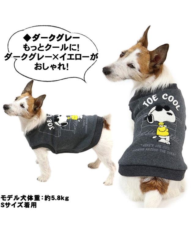 PET PARADISE スヌーピー ジョークール トレーナー ダークグレー〔超小型・小型犬〕