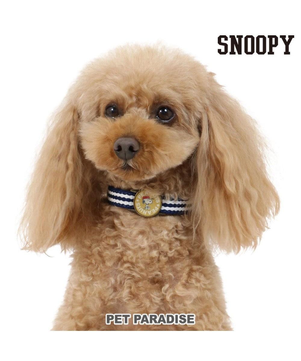 PET PARADISE スヌーピー '70S フレンズ 首輪 ペットSS 小型犬 紺(ネイビー・インディゴ)