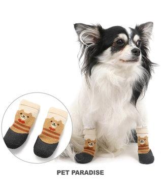 PET PARADISE ペットパラダイス くまフィットシューズ ペット3S〔超・小型犬〕 ベージュ