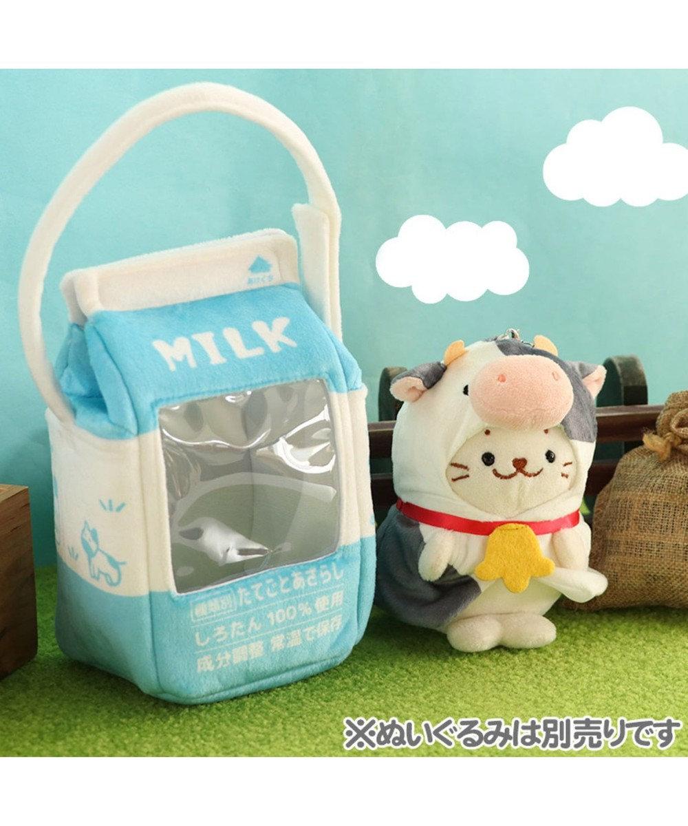Mother garden しろたん ついてきちゃうしろたん 専用カバー 牛乳パック 単品 白~オフホワイト