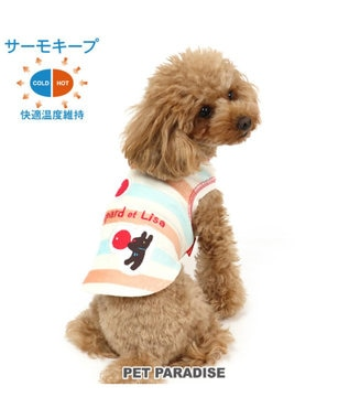 PET PARADISE リサとガスパール サーモキープ ボーダー Tシャツ〔超・小型犬〕 マルチカラー