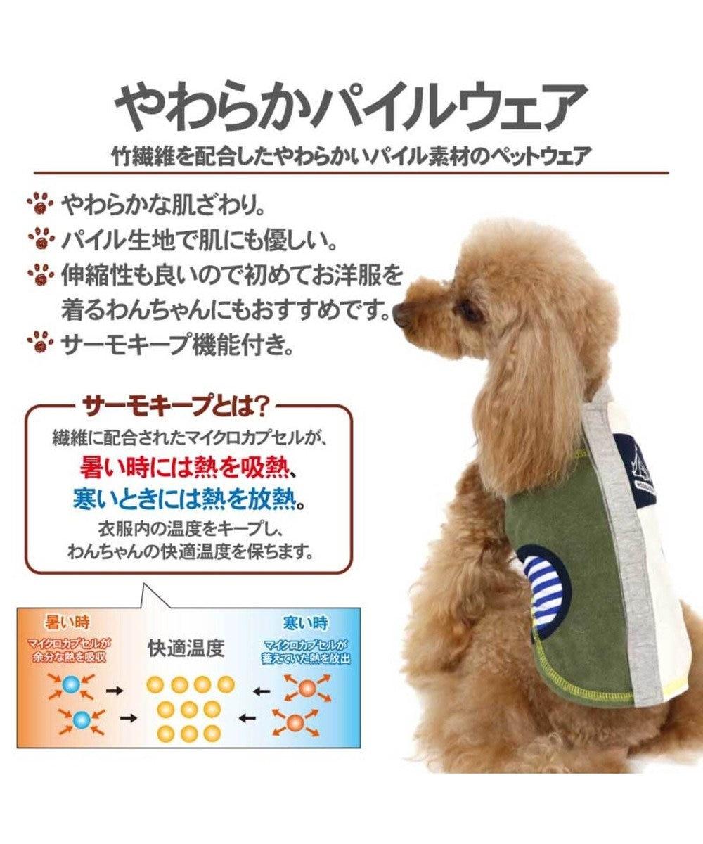 PET PARADISE ペットパラダイス サーモキープ 背開き Tシャツ 〔超・小型犬〕 カーキ