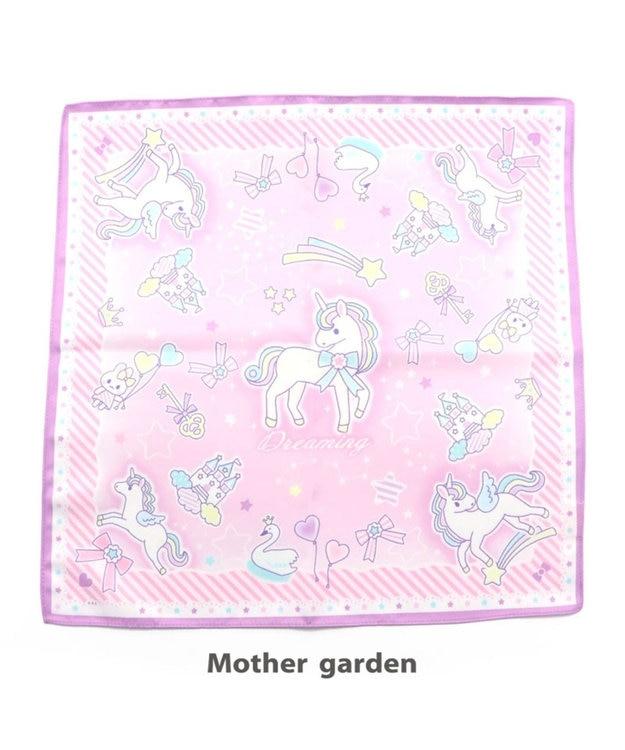 Mother garden マザーガーデン ユニコーン ランチクロス 43cm×43cm 赤紫
