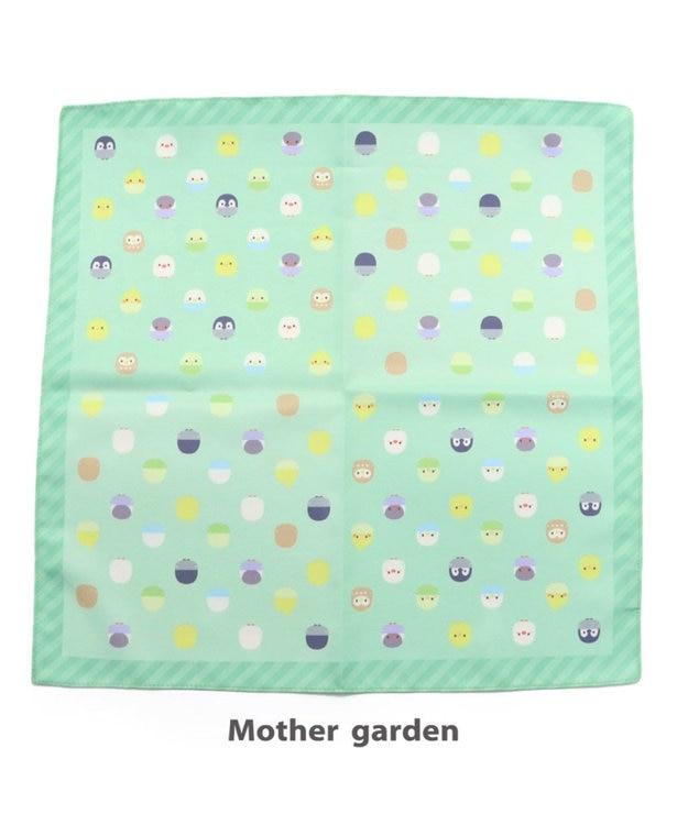 Mother garden こぴよフレンズ 整列柄 ランチクロス 43cm×43cm 黄緑