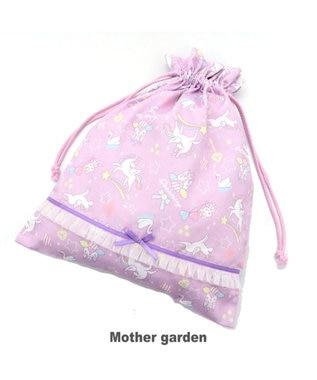 Mother garden マザーガーデン ユニコーン 巾着 大  着替え袋 紫