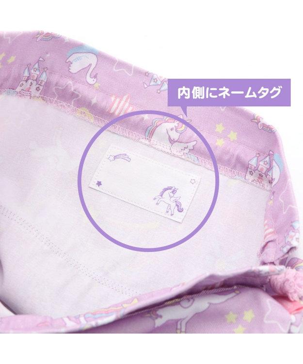 Mother garden マザーガーデン ユニコーン  ランチ巾着  お弁当袋 ランチ袋