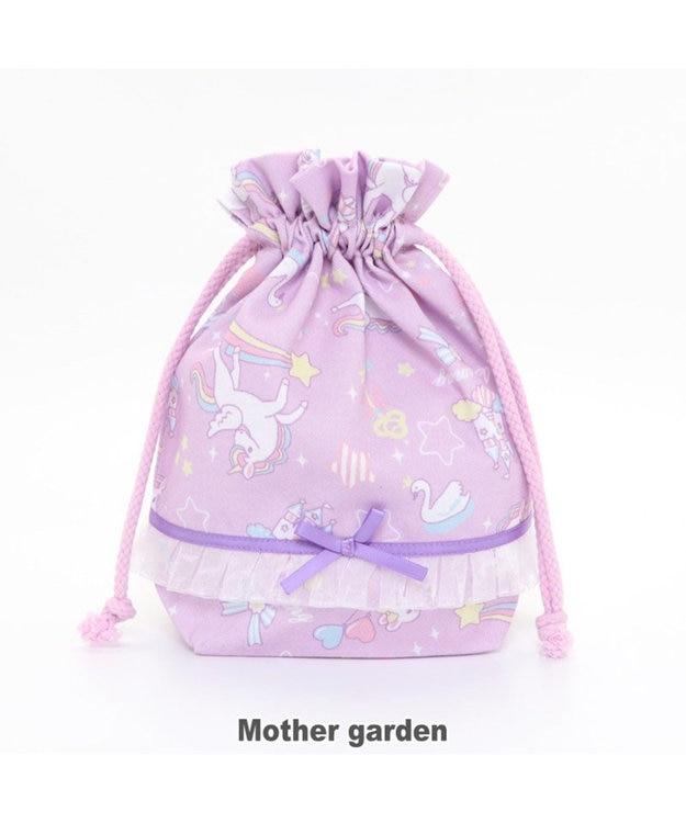 Mother garden マザーガーデン ユニコーン コップ 巾着袋  プラコップ巾着